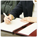 公証人役場での公正証書化